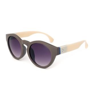 Okulary przeciwsłoneczne Naomi