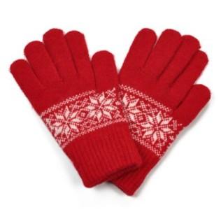 Rękawiczki Poznań