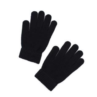 Rękawiczki Trypolis